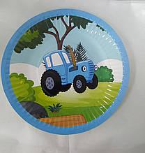 Набір паперових тарілок принт Синій трактор 18см 5шт.