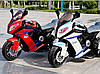 Детский Мотоцикл BMW 2769 E-2-3 с амортизатором, колеса EVA, фото 3
