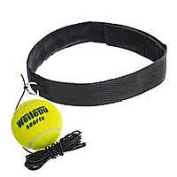 Тренажер для бокса теннисный мяч на резинке боксерский Fight Bal Fight Ball Wielepu 6730 Green-Black