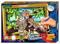 """Набор для творчества Картина по номерам с рамкой 12 цветов """"Леопарды"""""""