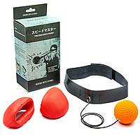 Тренажер для бокса Fight Ball с накладками для рук Zelart 0851 размер XXL (от 16 лет и старше)