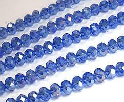 Бусины хрустальные (Рондель) 8х6мм  пачка - примерно 65-70шт, синий прозрачный с АБ