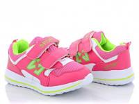 Детские кроссовки ВВТ, розовые, размер 29-31.