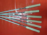 Шампура из нержавеющей стали с ручкой 2 мм