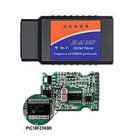 Диагностический автосканер ELM327 v1.5 Wi-Fi (PIC18F25K80, полная версия) iOS, iPhone, Android