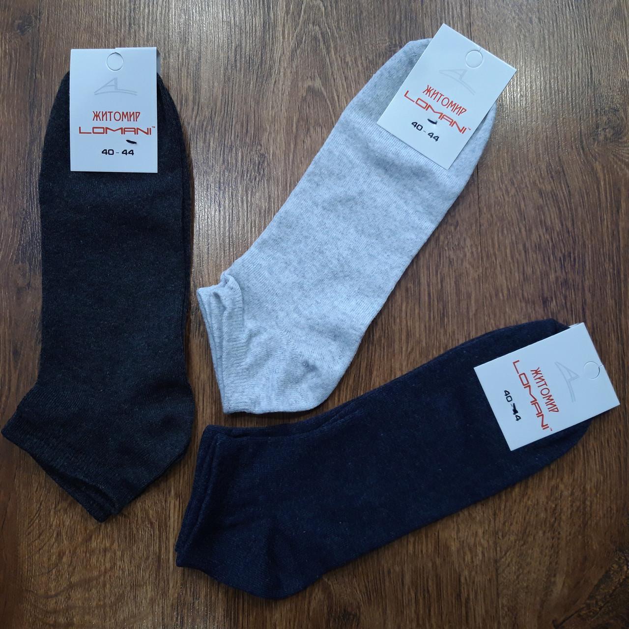 """Короткі чоловічі стрейчеві шкарпетки""""LOMANI,Україна""""27-29(40-44)"""