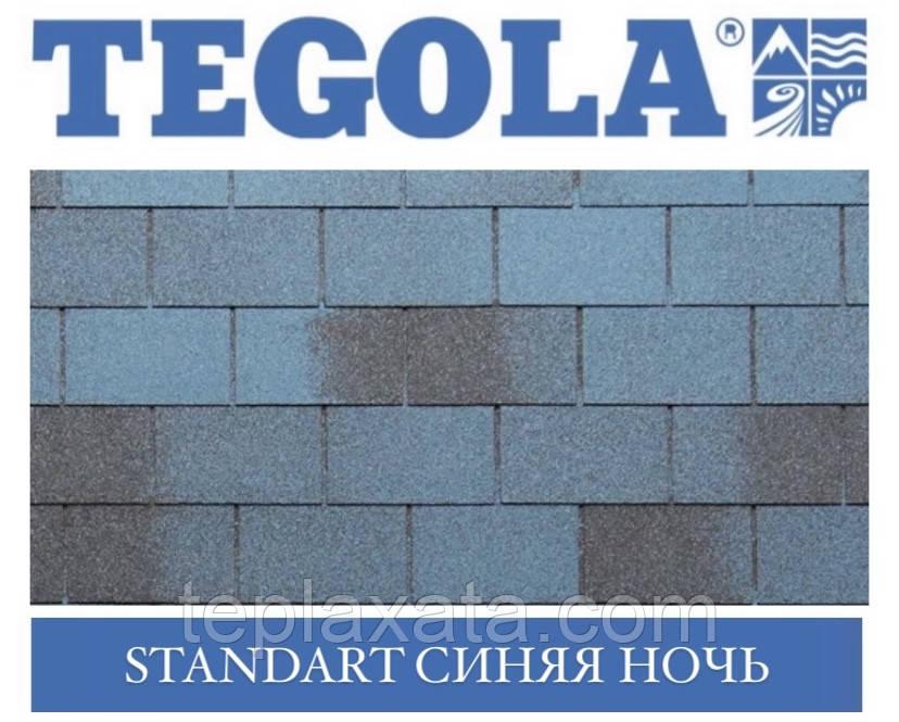 Черепиця TEGOLA (Super) Standart Синя ніч