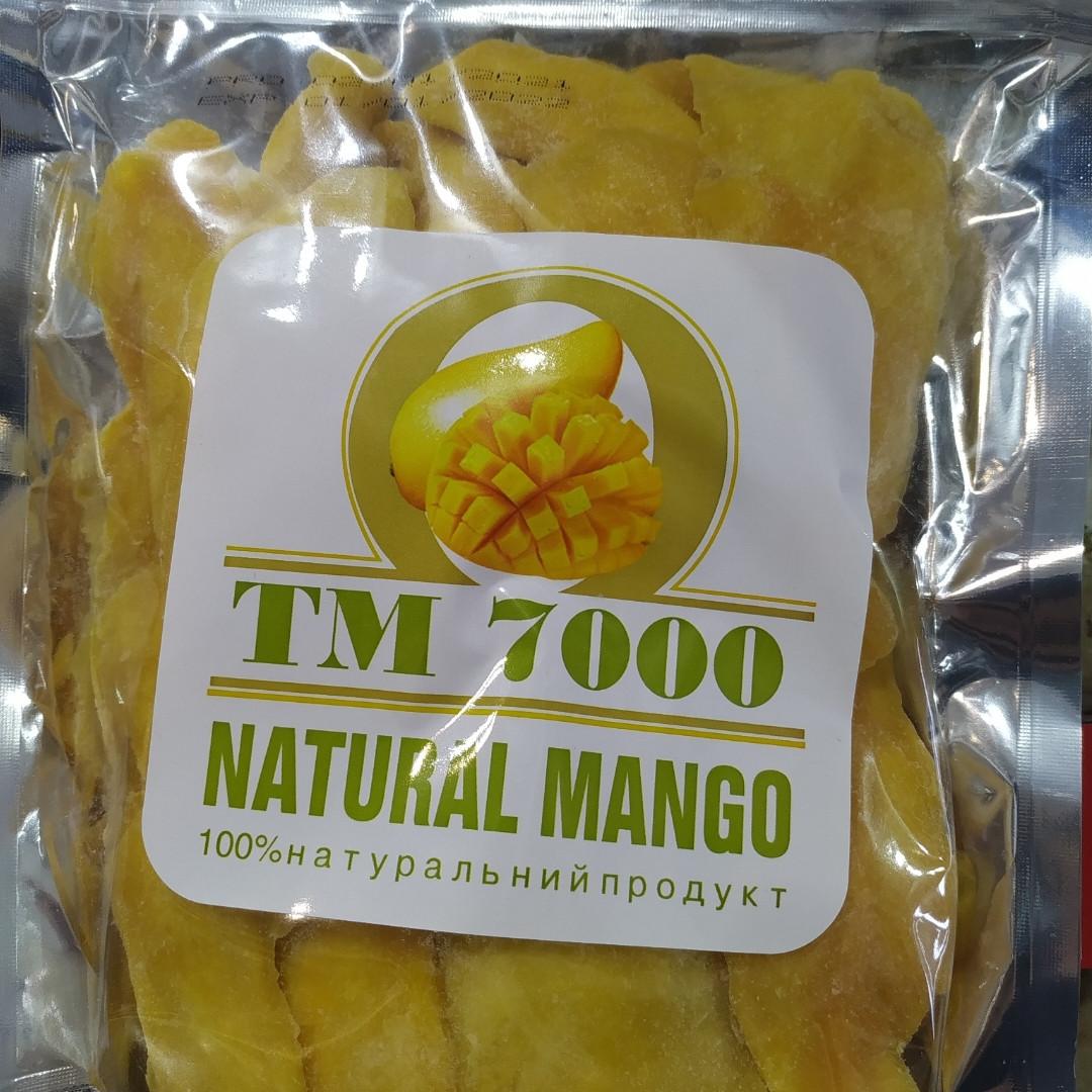 Манго сушеный ТМ 7000