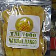 Манго сушеный ТМ 7000, фото 2
