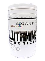 Глютамин Glutamine 500 грамм Украина