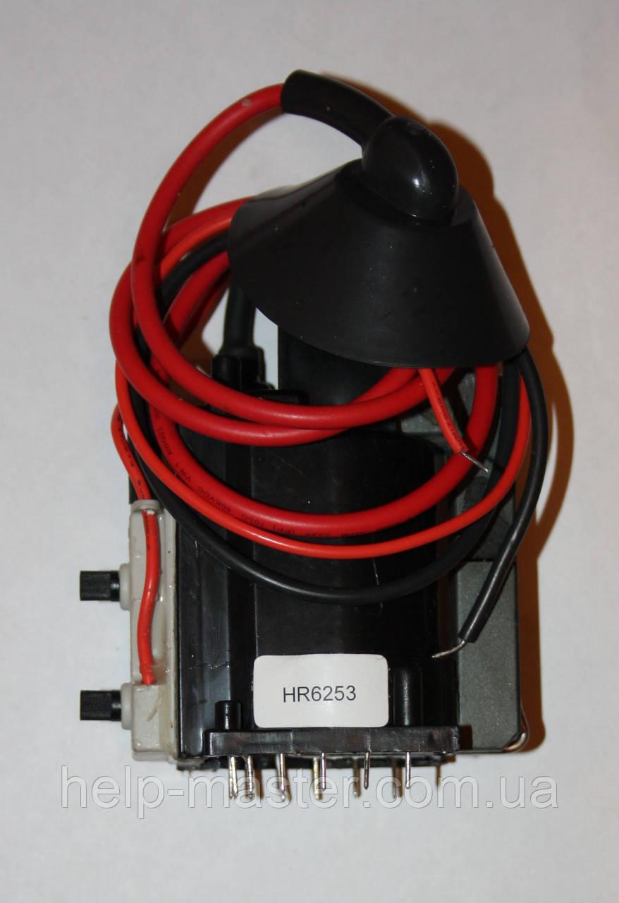 ТДКС  HR6253