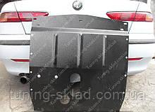 Защита двигателя Альфа Ромео 156 (стальная защита поддона картера Alfa Romeo 156)