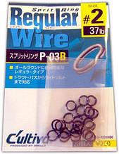 Заводное кольцо Owner Regular Wire P-03B №4 (18шт)