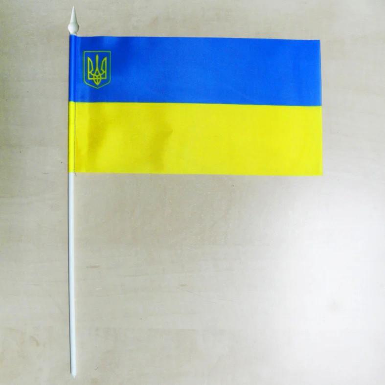 """Прапорець """"Україна"""" з гербом"""