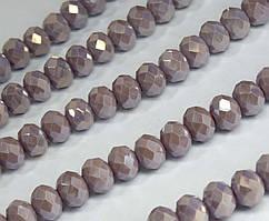 Бусины хрустальные (Рондель) 8х6мм  пачка - примерно 65-70шт, пудровый непрозрачный с АБ