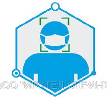 ПО Лицензия TRASSIR Face Mask Detector