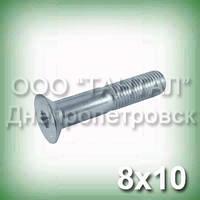 Гвинт М8х10 нержавіючий DIN 7991,ISO 10642 (ГОСТ 17475-80) з потайною голівкою під шестигранний ключ