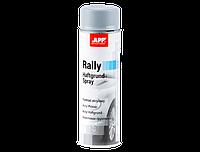 210116 Грунт аерозольний Rally Haligrund Spray APP  СІРИЙ  600м
