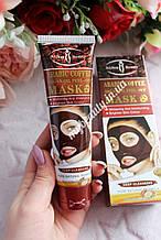 Маска-плёнка для лица Aichun Beauty Arabic Coffe Argan Oil очищающая 120 мл