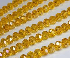 Бусины хрустальные (Рондель) 8х6мм  пачка - примерно 65-70шт, янтарный желтый прозрачный с АБ