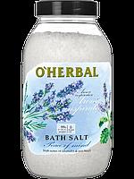 Соль для ванн лавандовая 1100 г O'Herbal Aroma Inspiration Secret Dreams