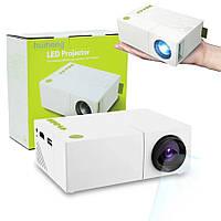 Мини проектор для дома YG 310 / Проектор портативный / Домашний проектор