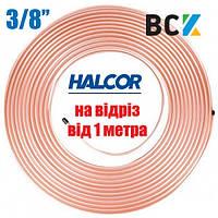 """Труба медная мягкая 3/8"""" 9.53x0.81 Halcor Греция от метра на отрез для монтажа и установки кондиционера на"""
