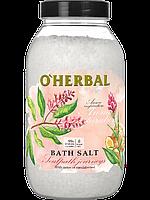 Сіль для ванн з маслами сандалу 1100 м Над Herbal Aroma Inspiration Secret Dreams