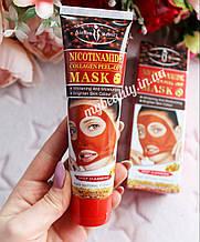 Маска-плівка для обличчя Aichun Beauty Nicotinamide Collagen Peel-Off очищаюча 120 мл