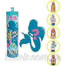 Лялька Барбі Перевтілення Русалка з сюрпризами Barbie Color Reveal GTP43