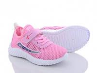 Кроссовки BBT для девочки, розового цвета. Размер 31-36.