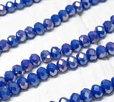 Бусины хрустальные (Рондель) 8х6мм  пачка - примерно 65-70шт, синий непрозрачный с АБ
