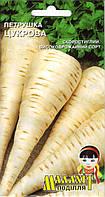 Семена петрушка корневая Сахарная  3г Белая (Малахiт Подiлля)