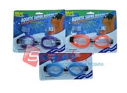 Очки для плавания детские. Регулируемая переносица, комплекте беруши и зажим для носа. Латекс.