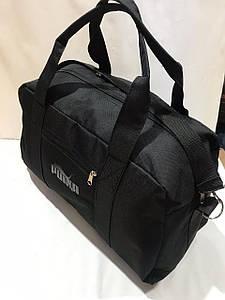 Спортивная сумка с ручками и плечевым ремнем 49*30*21 см