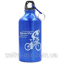 Бутылка для воды алюминиевая спортивная с карабином SP-Planeta 400 мл 370-01 SPORTS, Синий