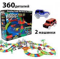 Гибкая гоночная трасса Magic tracks 360 деталей Автотрек светящийся с машинкой Детский трек дорога с машинками