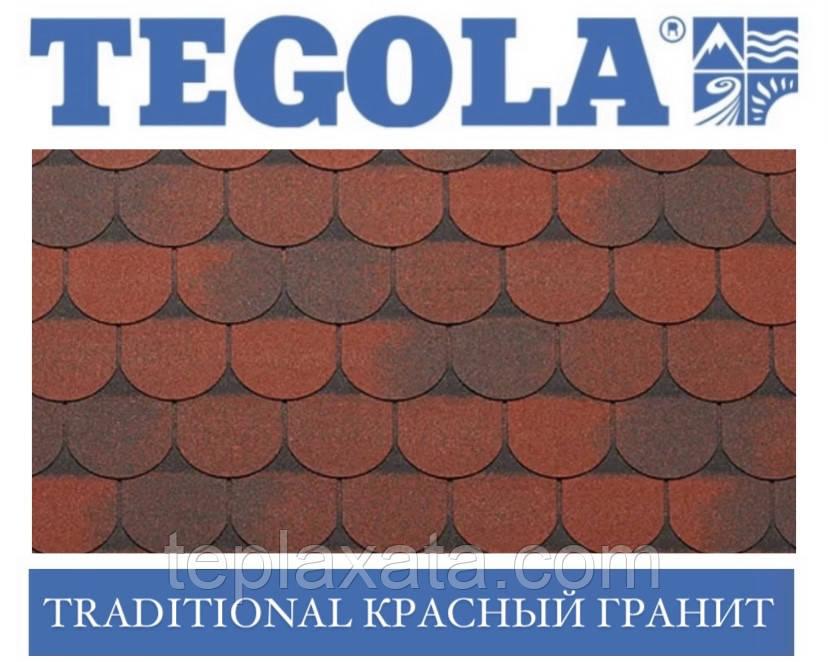 Черепица TEGOLA (Super) Traditional Красный гранит