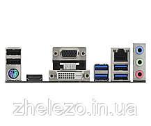 Материнская плата ASRock A520M-HDV Socket AM4, фото 3