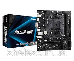 Материнська плата ASRock A520M-HDV Socket AM4