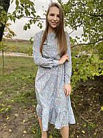 Платье с цветочным принтом РАСПРОДАЖА