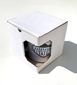 Подарункова упаковка для чашки (картонна, з віконцем)