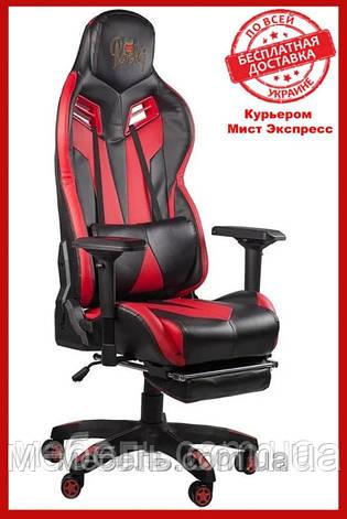 Крісло для лікаря VR Sportdrive Game Red SD-32, фото 2