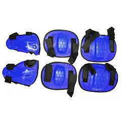 Захист MS 0335(Blue) для колін, ліктів, зап'ясть, в сітці, 19-29-9см
