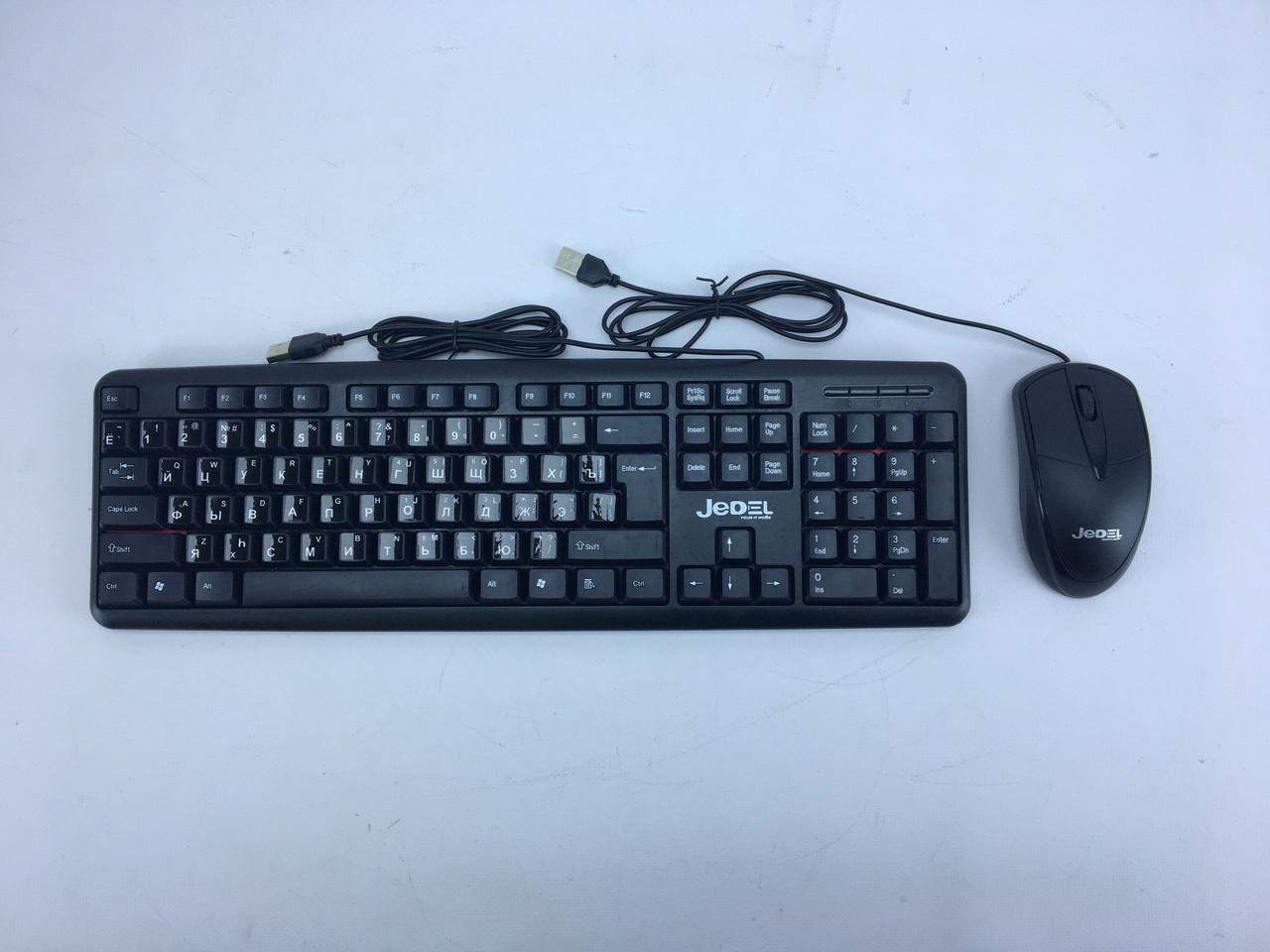 Клавіатура і миша Jedel G10