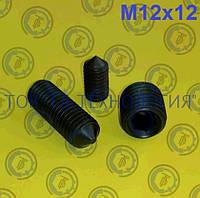 Настановний гвинт DIN 914, ГОСТ 8878-93, ISO 4027. М12х12, фото 1
