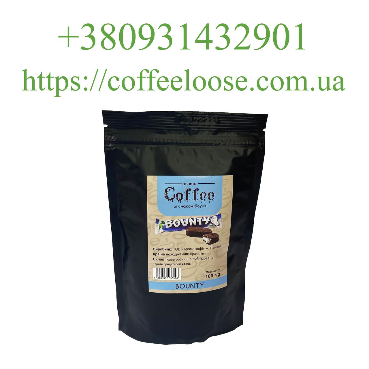 Кава розчинна ароматизований зі смаком Баунті 100 грам (Касік Бразилія)