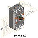 Автоматический выключатель ВА 77-1-800 3P 380В, фото 3