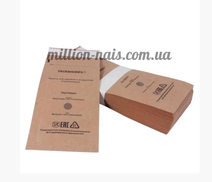Крафт пакети для стерилізації Faceshowes, 75*150 мм (100 штук в упаковці)
