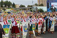 Парад вышиванок в Мелитополе